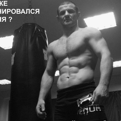 Сергей Екимов