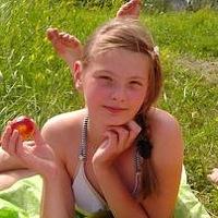 Мария Киреева, 22 декабря 1999, Омск, id227421089