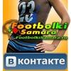 FootbolkiSamara.ru Печать на футболках в Самаре