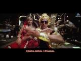 Paisa (HD) Full Video SongDe Dana DanAkshay Kumar, Katrina Kaif (руссуб) 1080