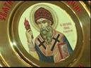 Ярославль примет великую святыню с острова Корфу