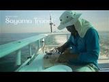 Экскурсии Пхукета: Морская рыбалка
