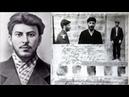 Криминальный авторитет Рябой СТАЛИН