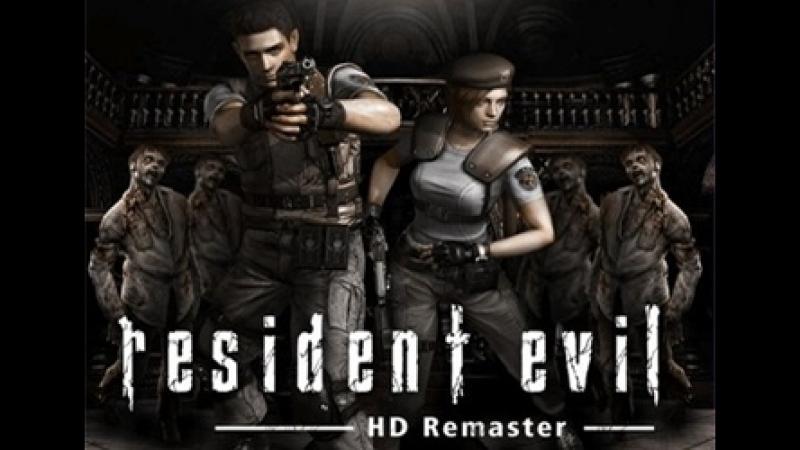 Обитель злаResidents Evil Remastered 3