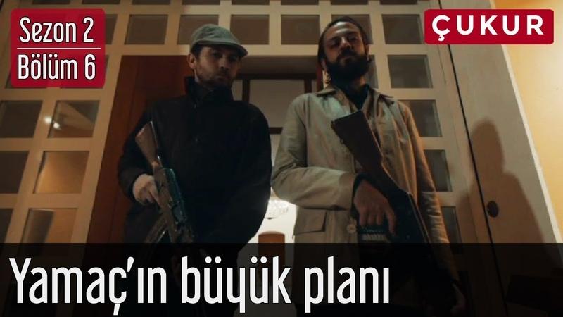 Çukur 2.Sezon 6.Bölüm - Yamaçın Büyük Planı