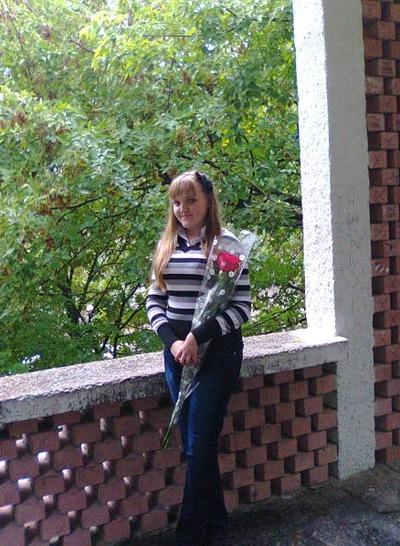 Екатерина Шелепёнок, 21 июня 1992, Житомир, id141217234