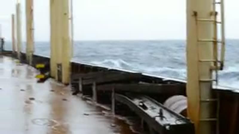 Качка это Пиздец танкер Kessa