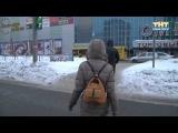 ТНТ-Новый Регион: Живу в Ижевске (31.01.14)