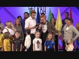 Праздник Фарса и Абсурда - Музыкальный номер (КВН Первая лига 2018. Финал)