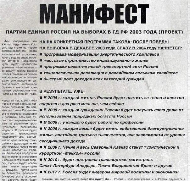 Польша не желает продлевать газовый контракт с Россией после 2022 года, - Ващиковский - Цензор.НЕТ 7138