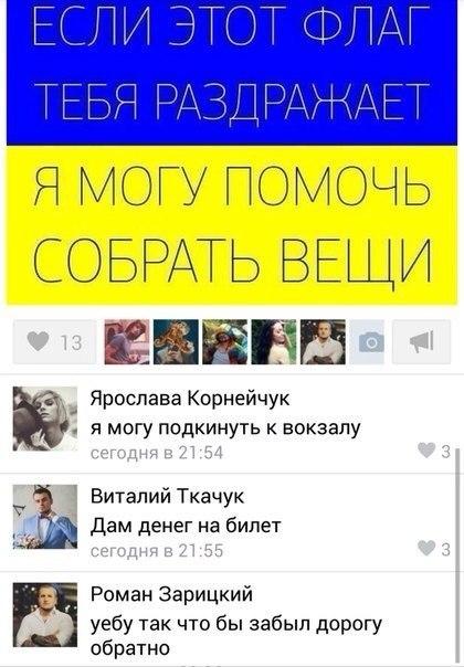 Прокуратура возбудила 61 дело по факту сепаратизма и терроризма на Харьковщине: 42 лицам объявлено о подозрении - Цензор.НЕТ 7845