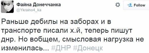 Сегодня эпицентром боев стала Новогригорьевка. Здесь террористы применили артиллерию, минометы и танки, - пресс-центр АТО - Цензор.НЕТ 3259