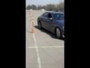 Урок по вождению