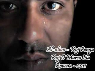 Al-alion - Koj Penga Kaj O Mursa Na Rovena - (  Sekil ) 2011 BY M�h@m3D