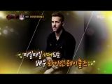 Ryan Reynolds on King of Masked Singer. He came as a special guest for the for the opening performance