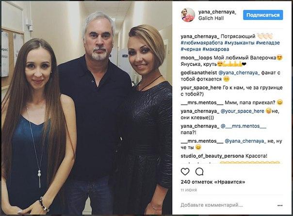 Золотая судья и русское быдло.
