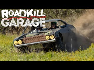 Roadkill garage 43 - возвращение off-road challenger! [andy_s]