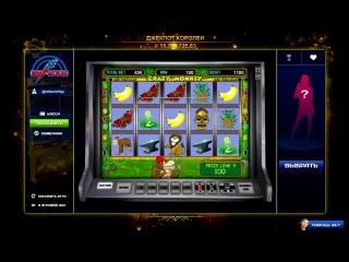 Как играть новичку в казино Вулкан - Тактика игры в казино для новичков - Как заработать на Вулкане