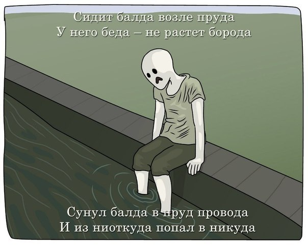http://cs424316.vk.me/v424316153/14e7/tIZ3oM1hMsc.jpg