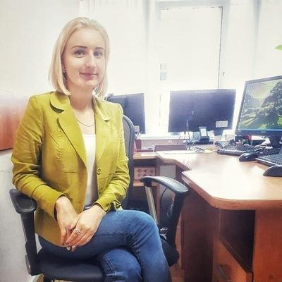Виталия Ерёменко