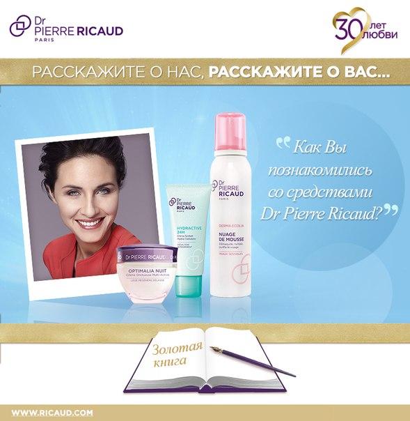 Isabel derroisne / dr pierre ricaud ame toscane   отзывы покупателей.