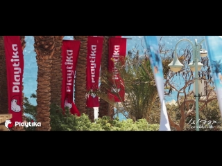 Playtika - Eilat 2018