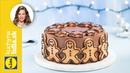 Словацкий рождественский бисквитный торт с медовыми пряниками со сливочно шоколадным кремом Vianočná torta s medovníkmi ⭐ Veronika Búšová Kuchyňa Lidla