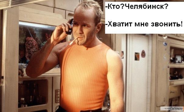 Мать семерых детей Давыдову, обвиняемую в госизмене за звонок в украинское консульство, освободили из СИЗО - Цензор.НЕТ 9554
