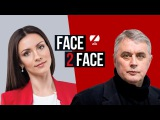 FACE 2 FACE з Тетяною Даниленко Лесь Подерв'янський, художник, драматург, письменник