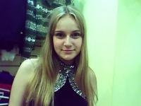 Светик Валиева-Бюргер, 13 мая 1989, Москва, id178537627