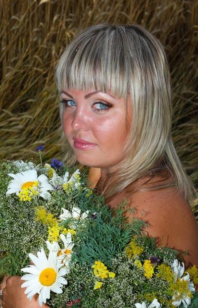 Ирина Масливец, 28 июня , Кременчуг, id49526230
