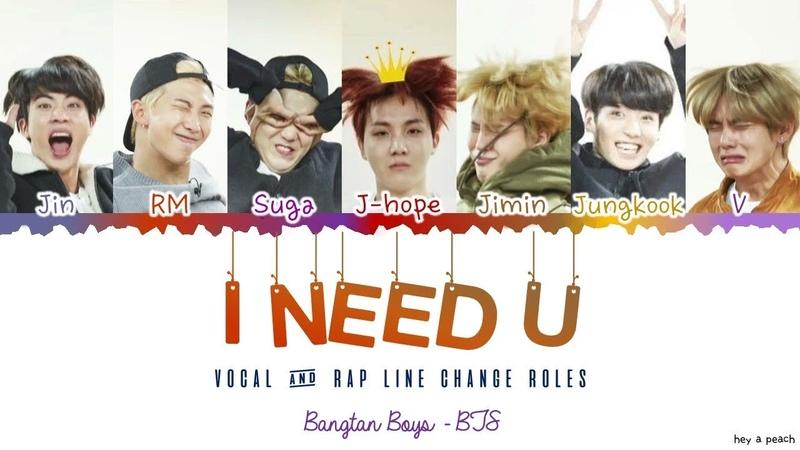BTS I NEED U (Vocal Rap Line change roles) Lyrics [Color Coded Han_Rom_Eng] | minamochi