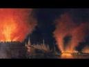 Кто сжёг Москву в 1812. Забытая ядерная война.