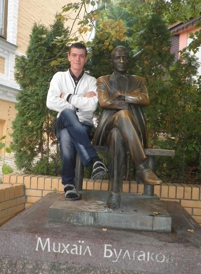 Кирилл Кириллов, 20 марта , Херсон, id154301137