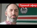 ВЫМИРАЮЩАЯ РОССИЯ СМЕРТЬ ПОДЛОДКИ прямой эфир 08.07.19
