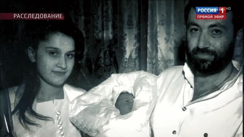 Бывшая работница борделя расскажет всю правду о семье Хачатурян