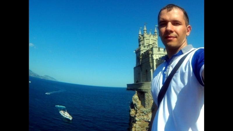 Крым, Ялта Ласточкино гнездо
