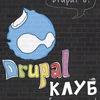 Drupal-Клуб