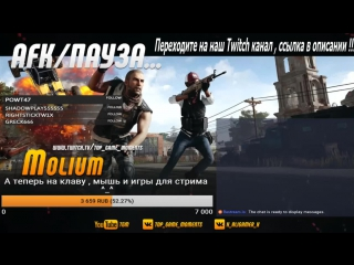TGM Live - Нужна победа , значит будет победа! - playerunknown's battlegrounds