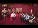 171001 WakeAri! Red Zone #200 (NMB48 Shibuya Nisaga)