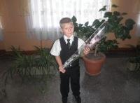 Лариса Иссаченко, 18 мая 1987, Геническ, id183140583