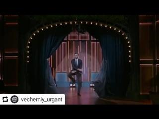 vecherniy_urgant_20181013193312.mp4