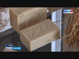 Шуйские школьники осваивают новый вид творчества – резьбу по мылу