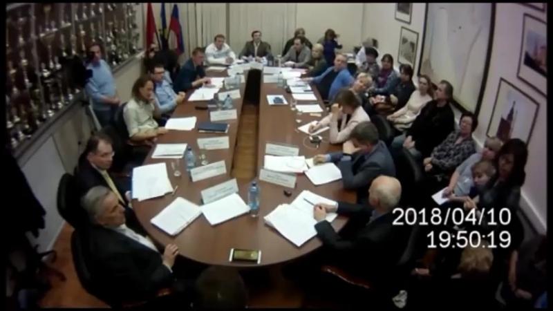 Видеозапись заседания Совета депутатов 10 04 2018