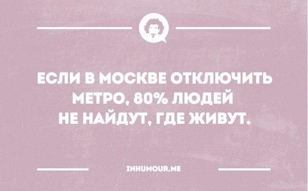 http://cs543108.vk.me/v543108554/19edc/xc264E758kc.jpg