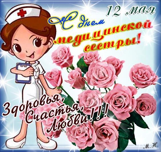 аня открытка: