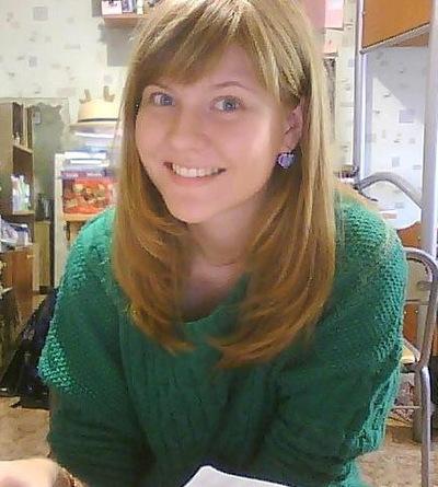 Карина Никифорова, 13 февраля 1992, Хабаровск, id170847700