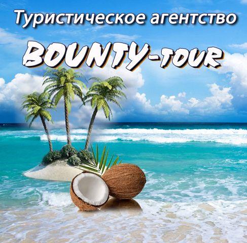 Туристическое агентство баунти вязники