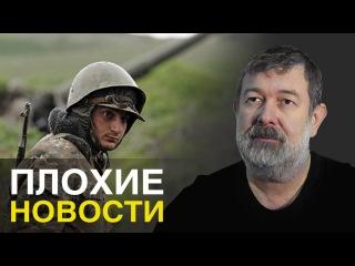 ПЛОХИЕ НОВОСТИ в 21.00 06/04/2016 Путинский вампир