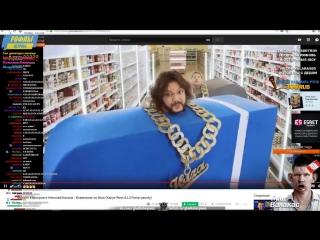 [Рофлы Детрова] Глад Валакас Смотрит Киркоров и Басков - Извинение за Ibiza (Kanye West & Lil Pump parody)